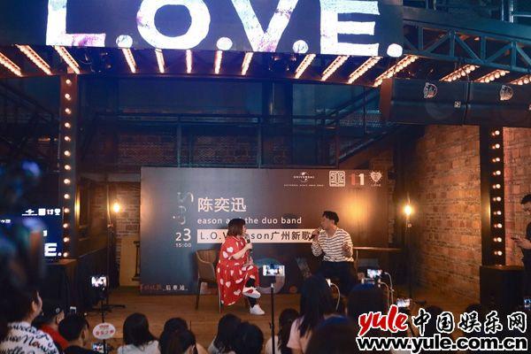 """陈奕迅分享""""爱意满泻""""的《L.O.V.E.》专辑创作过程资讯生活"""
